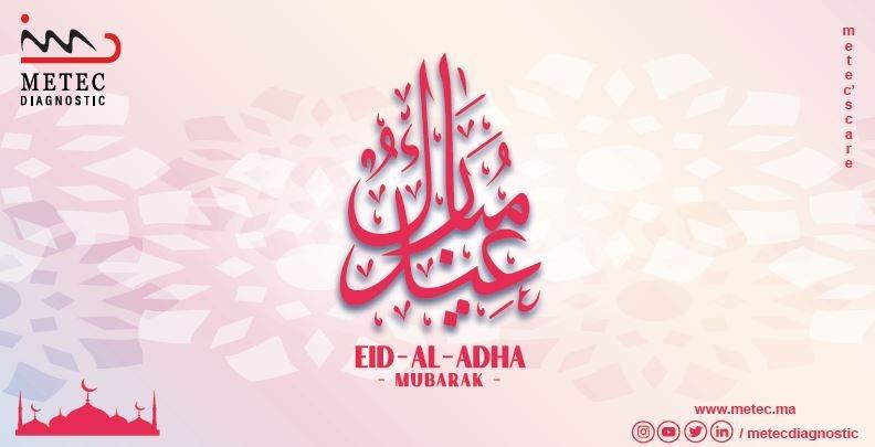 Eid Al Adha Moubarak Said