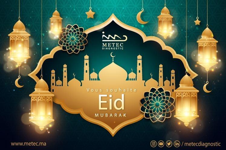 Eid Moubarak Said