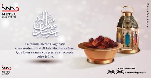 Eid Al Fitr Moubarak Said