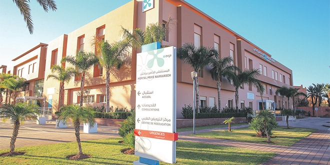 Hôpital Privé de Marrakech - Marrakech